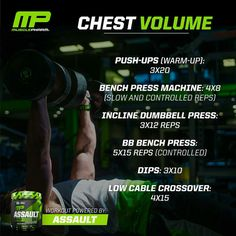 Muscle Building Tips. Gain More Mass With These Weight Training Tips! You can enjoy yourself and see the progress of an effective workout routine. Best Chest Workout, Chest Workouts, Fit Board Workouts, Easy Workouts, Bike Workouts, Swimming Workouts, Swimming Tips, Cycling Workout, Bodybuilding Training