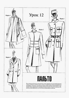 Mode Mantel, Modelista, Dress Sewing Patterns, Pants Pattern, Pattern Books, Rubrics, Sewing Clothes, Pattern Fashion, Dress Making