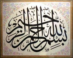 DesertRose///nice calligraphy///© Adem Sakal - Levha - Besmele Bismillah Calligraphy, Islamic Art Calligraphy, Writing Art, Religious Art, Miniatures, Faith, Letters, Nice, Google