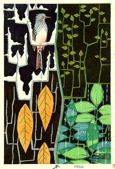 Shiro Kasamatsu 'Tree- Four Seasons' 1955