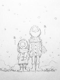 lil spacemen