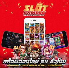 Online Casino Games, Slot, Comic Books, Cartoons, Comics, Comic Book, Graphic Novels, Comic