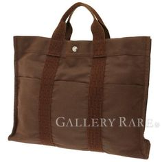 Authentic-Hermes-Herline-Handbag-Tote-bag-MM-France-Brown-Nylon-GR-1844382