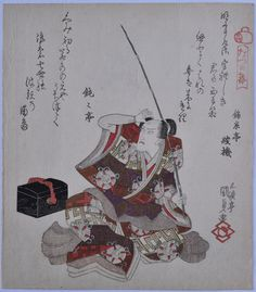 http://www.japaneseprints-london.com/ukiyoe/images/surimono40.jpg