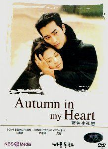 Autumn In My Heart (Korean Drama) with Song Hye Kyo and Song Hye-kyo. Very tragic but must see. Song Seung Heon, Drama Tv Shows, Drama Film, Endless Love Drama, Korean Drama Movies, Korean Dramas, Moon Geun Young, Autumn In My Heart, Won Bin