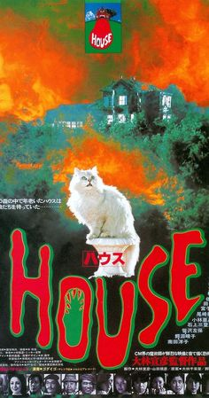 Directed by Nobuhiko Ôbayashi.  With Kimiko Ikegami, Miki Jinbo, Kumiko Ohba, Ai Matsubara. A schoolgirl and six of her classmates travel to her aunt's country home, which tries to devour the girls in bizarre ways.