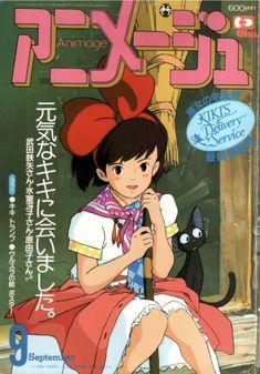 Studio Ghibli Characters, Studio Ghibli Movies, Studio Ghibli Poster, Et Wallpaper, Film Anime, Anime Cover Photo, Japanese Poster Design, Manga Covers, Room Posters