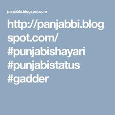 http://panjabbi.blogspot.com/   #punjabishayari #punjabistatus #gadder