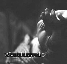 H2 #رمادي,  #شباب  باسمك