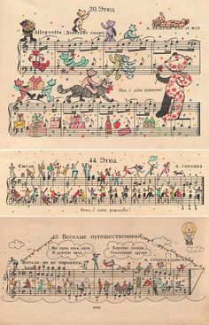 Music for fun - eye music