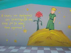 Ο Μικρός Πρίγκιπας στο Σχολείο Jaba, Love Tattoos, Tree Branches, Picture Quotes, Fairy Tales, Literature, Kindergarten, Art Pieces, Aurora Sleeping Beauty