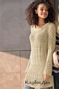 Удлиненный пуловер с сочетанием узоров