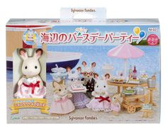 Aside from chocolate rabbit girl, Firgures not included. Baby House. Anniversary, Event. Vihecles, Leisure. School, Kidergarten. | eBay!