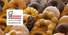 For Our Japan: Mister Donut博物館 / ミスドミュージアム
