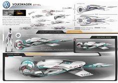 Design   2016年CDN汽车设计大赛获奖作品抢先看