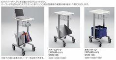Okamura Furniture - JAPAN Good for self-checkout station.