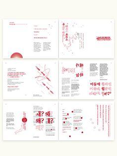 Graphic Design Books, Book Design Layout, Print Layout, Brochure Layout, Brochure Design, Branding Design, Typography Layout, Typography Poster, Editorial Layout