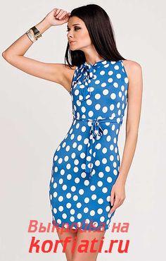 Шьем летнее платье своими руками. Летнее платье должно быть ярким! На выбор 2 платья разных расцветок. Сшейте любое из этих летних платьев своими руками...