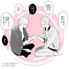 Actors, Manga, Random Stuff, Anime, Movie Posters, Twitter, Random Things, Film Poster, Actor