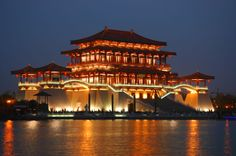 Xi'an, China    Visita esta ciudad con la ayuda de ToursEnEspanol.com   