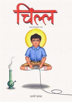 Adarsh Balak : Ideal Kid : Cartoons from India.