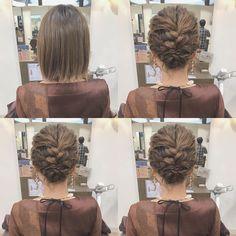 Ball Hairstyles, Wedding Hairstyles, Medium Hair Styles, Short Hair Styles, Elsa Braid, Chocolate Hair, Hair Arrange, Short Wedding Hair, Long Bob