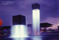 Designed by Isamo Noguchi for Osaka Expo '70 way back in 1970! Simply gorgeous!