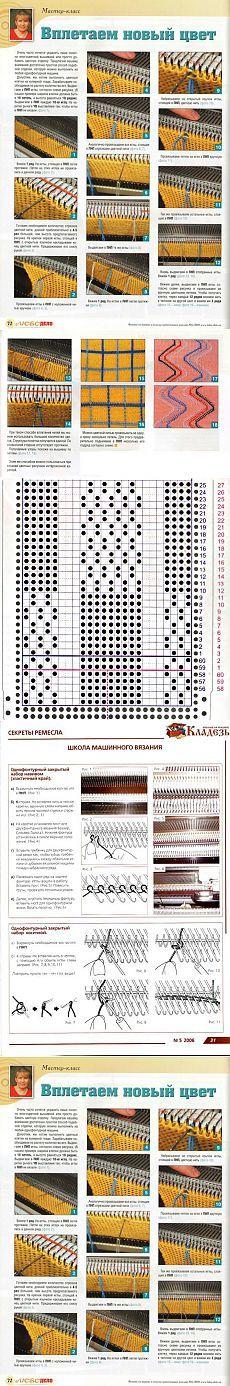 Оригинальные техники вязания | Записи в рубрике Оригинальные техники вязания | Дневник A_N_A_C_T_A_C_I_Y_A