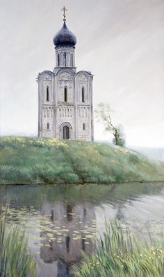 Виктор Шилов- Храм Покрова на Нерли