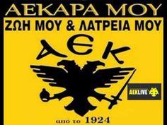ΑΕΚ σ' αγαπώ, Δίσκος ΑΕΚΑΡΑ ΜΟΥ ΚΑΙ ΛΑΤΡΕΙΑ ΜΟΥ, Αρχείο AEK LIVE - YouTube