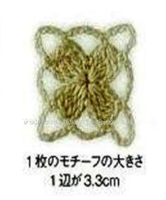 As Receitas de Crochê: Squares de crochê unidos sem emendas