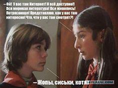 Россия, XXI век. - ПУТНИК