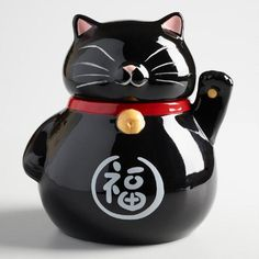 One of my favorite discoveries at WorldMarket.com: Black Lucky Cat Ceramic Cookie Jar