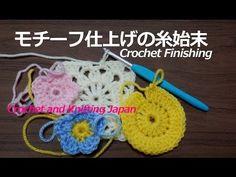 モチーフ仕上げの糸始末の方法【かぎ針編み初心者さん】字幕解説 How to Crochet Finishing for Beginners. / Crochet and Knitting Japan - YouTube
