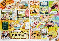 애니톡만화학원 > 컷만화 > 2015 칸만화 01 Comic Styles, Manga, Artist Art, Art Inspo, Illustration Art, Cartoon, Comics, Inspiration, Comic Art