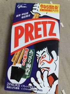 Nori Seaweeds Flavore PRETZ by Glico, Japanese Snacks