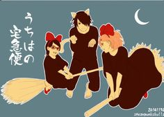 "OH MY GOODNESS!! SO MUCH LOVES!!! Sakura and Sarada are dressed up as Kiki from ""Kiki's Delivery Service"" while Sasuke is Kiki's black cat Gigi. THIS IS SO ADORABLE!!! JUST LOOK AT THEM!! AND-OH MY GOD-SASUKE'S //SMILING//!!!!!"