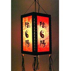 Zen hanging lamp lighting, Wood pendant lamp shade, Hanging lantern, Chinese lantern, Paper lampshade home decor garden decor Yin Yang HA11