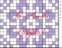 Ida Amalies Hobbykrok: Irish dream blomst pannebånd. Diy Crafts Knitting, Company Logo, Logos, Charts, Tricot, Graphics, Logo