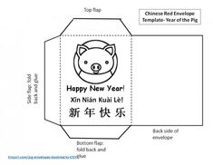 printable pattern for lucky red envelope for Year of the Pig red envelopes traditionally used in china to give gifts of cash at Chinese New year Chinese New Year Activities, Chinese New Year Crafts, New Years Activities, Classroom Activities, New Year's Crafts, Crafts For Kids To Make, Chinese Red Envelope, Tuesday Inspiration, Chinese Lessons