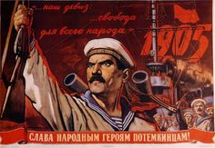 "Soviet propaganda poster. Caption: ""Glory be to the people's heroes of the Potemkin!"""