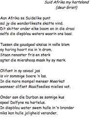 afrikaanse gedigte - Yahoo Search Results Image Search Results Feel Good Videos, Google Search, Yahoo Search, Image Search, Wisdom, Feelings, Words, Horse