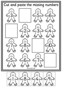 Christmas Math and Literacy Fun Freebie for Kindergarten kids. Easy no prep printables for when you're super busy in December!