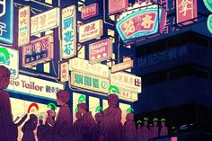 Big data meets Big Brother as China moves to rate its citizens | WIRED UK