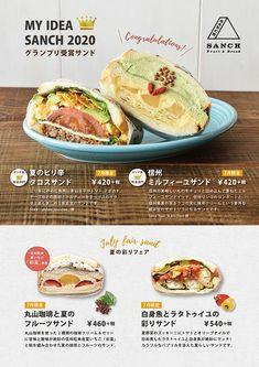 Menu Layout, Poster Layout, Food Typography, Food Menu Design, Fruit Bread, Vegan Restaurants, Kiosk, Sandwiches, Bakery
