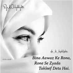 Broken Love Quotes, Sad Love Quotes, Girl Quotes, Mirza Ghalib Poetry, I Love You Means, Stylish Alphabets, Attitude Quotes For Girls, Muslim Girls, Feelings