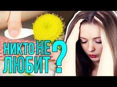 DIY Летний декор комнаты / Декор СВОИМИ РУКАМИ / Совместное видео  Afinka & Maria Ponomaryova - YouTube