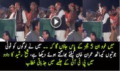 Sheikh Rasheed Emotional Speech in Dadu Jalsa