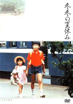A Summer at Ganpa's, Hou Hsiao-hsien, 1984