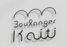 Several notable persons share the very typical French/Francophone surname Boulanger (French pronunciation: ​[bu.ʒe]) which is the equivalent of the English surname Baker, of the Italian surname Panettiere, etc. Typo Logo Design, Signage Design, Branding Design, Typography Letters, Typography Poster, Lettering, 2 Logo, Logo Branding, Typographie Logo